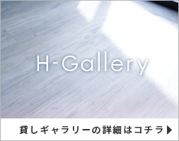 H-Gallery